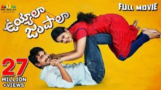 Uyyala Jampala Telugu Full Movie   Latest Telugu Full Movies   Raj Tarun, Avika Gor