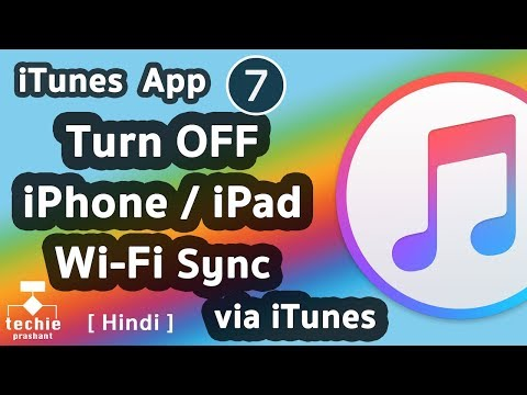 How to Turn Off Wi-Fi Sync from iTunes - iPhone, iPad. HINDI