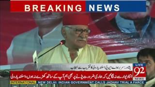 Asfandyar Wali addresses in Peshawar 11-04-2017 - 92NewsHDPlus