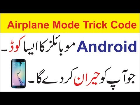 How To Make Calls & Use WiFi in Airplane Mode On Android || Android Tricks