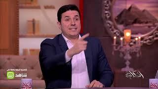 """جدال بين عمرو أديب ودكتور أحمد عمارة حول """"الفلوس"""" ودورها في صناعة السعادة"""