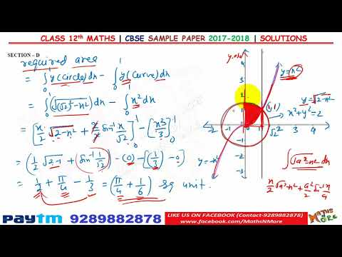 Class 12th Maths CBSE 2018 Full Sample Paper Solution Part 7