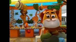 Decoraciones Para Fiestas De Granja Fiestas Infantiles De