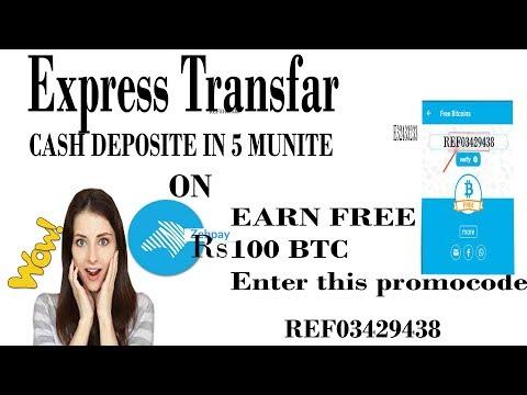 Deposit cash Zebpay in 5 munites ExpressTransfer-2 Hindi/urdu(By SOMETHING NEW)