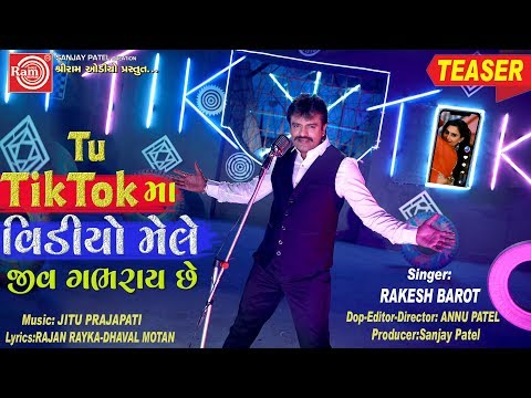 Xxx Mp4 Tu TikTokma Video Mele Jiv Gabhray Chhe Teaser Rakesh Barot Coming Soon 3gp Sex