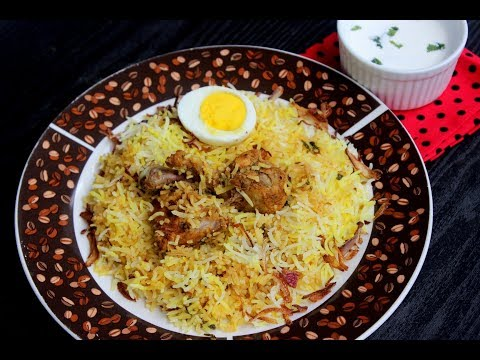 Easter Special ഹൈദരാബാദി ചിക്കൻ ബിരിയാണി ||Hyderabadi Chicken Biryani||Anu's Kitchen