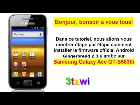 flash samsung galaxy ace gt s5830i