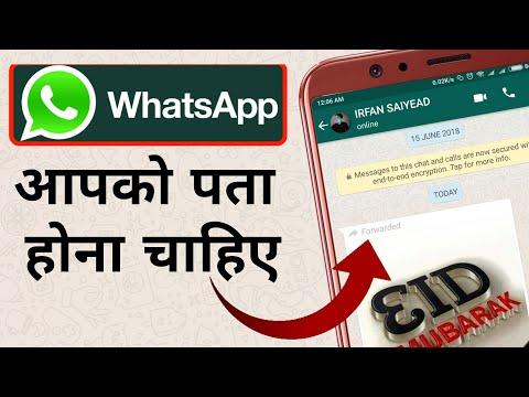 Whatsapp Forwarded Lable Update | Forwarded whatsapp update 2018 | whatsapp beta New update by itech