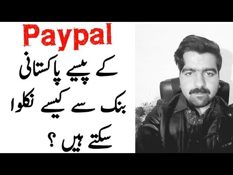 How to send money Paypal to Pakistan , Cash Pickup To Pakistani Bank