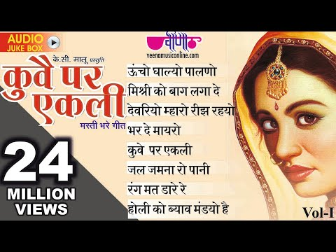 Xxx Mp4 Nonstop 8 Superhit Traditional Rajasthani Folk Songs Kuve Par Aekli Vol 1 Audio Jukebox 3gp Sex