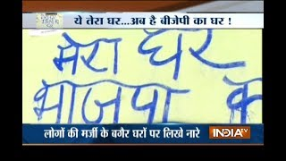 BJP workers write party slogan outside peoples house without their consent in Bhopal