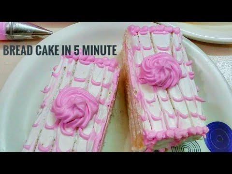 Bread Cake in 5 min | Pastry Cake | 2 Ingredients Cake | No Bake Cake