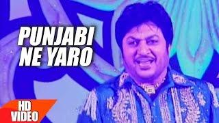 Punjabi Ne Yaro ( Full Video Song )   Gulzar Lahoria   Speed Records
