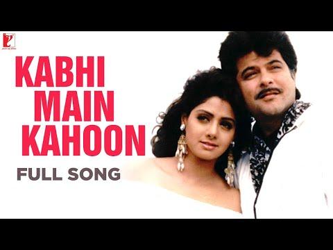 Xxx Mp4 Kabhi Main Kahoon Song HD कभी मैं कहूँ Lamhe Hariharan Lata Mangeshkar Anil Sridevi 3gp Sex