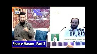 Shan-e-Haram Hajj Special Transmission Part - 03