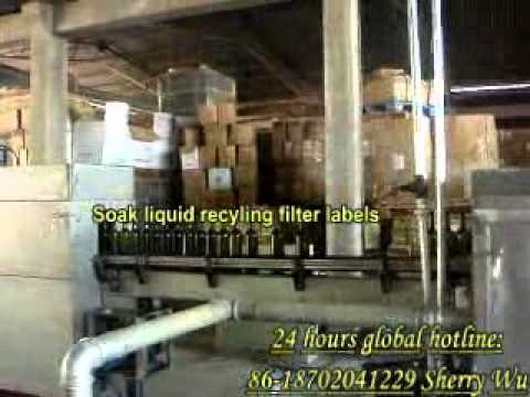 Auto old recycle beer glass bottle washing drying machine