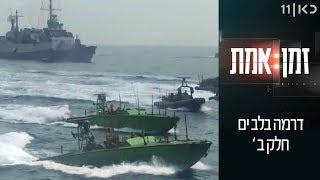 #x202b;זמן אמת עונה 2   פרק 12 - דרמה בלב ים חלק ב
