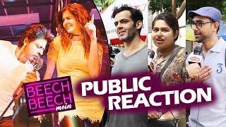 Beech Beech Mein Song Super Excited Jab Harry Met Sejal Shahrukh Khan Anushka Sharma