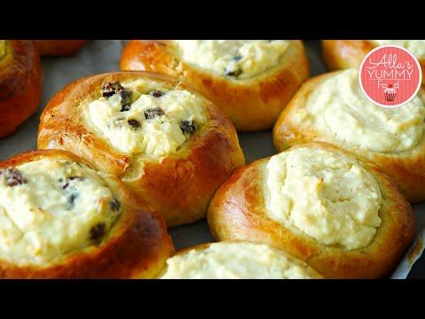 Russian Cream Cheese Buns | Vatrushka | Ватрушка