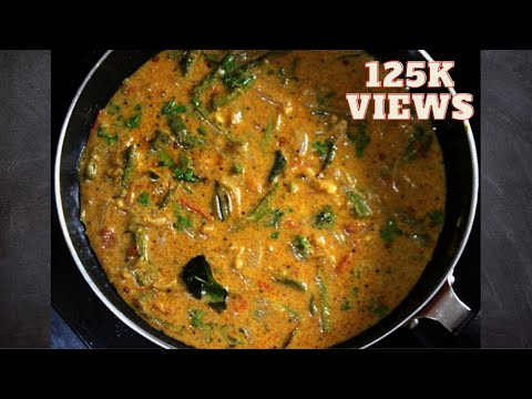 Beans Kulambu in Tamil / Beans Gravy / Gravy for Rice / Side dish for Dosa / Side Dish for Chapati