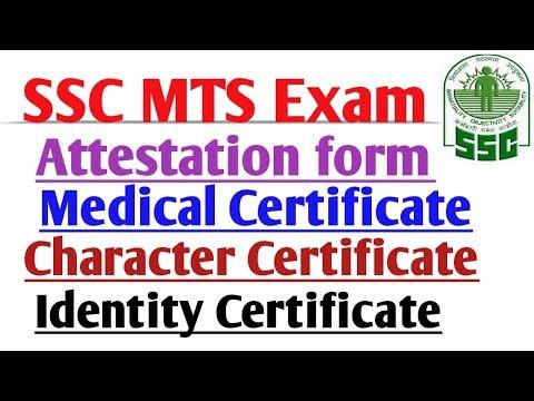 SSC MTS ATTESTATION FORM|MEDICAL CERTIFICATE|IDENTITY CERTIFICATE|CHARACTER CERTIFICATE|ACCEPTANCE