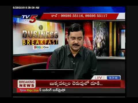 29th May 2018 TV5 News Business Breakfast