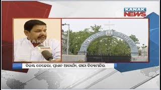 Without Caring Govt Laws Private Schools Opened Today In Bhubaneswar