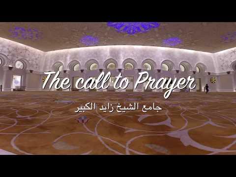 Peaceful Call to Prayer  Abu Dhabi