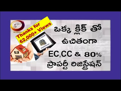 Free EC, CC and 80% Property Registration with one click