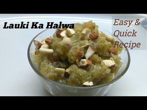 How to make Lauki Ka halwa Recipe |Lauki ka halwa Easy and Quick Recipe | by Sunita's kitchen |