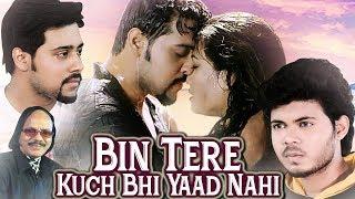 Bin Tere Kuch Bhi Yaad Nahi - Latest Hindi Romantic Song   Samson Mukesh