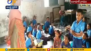Shortage of teachers in govt school at Baladur Village