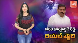 T Congress Leaders Serious on Sabitha Indra Reddy   Vanitha News