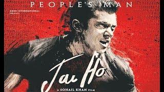 مدبلج العربي  Jai ho Salman khan