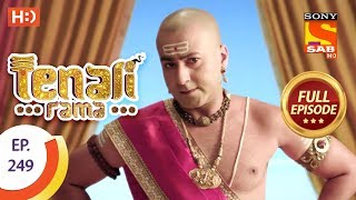 Tenali Rama - Ep 249 - Full Episode - 20th June, 2018