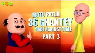 Motu Patlu 36 Ghantey - Movie - Part 3 | Movie Mania - 1 Movie Everyday | Wowkidz