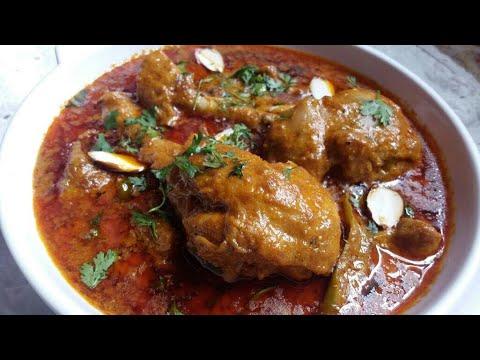 Shahi Chicken Korma Recipe l चिकन कोरमा रेसिपी