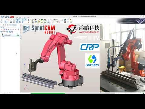 HONYEN ROBOT offline laser cutting programming