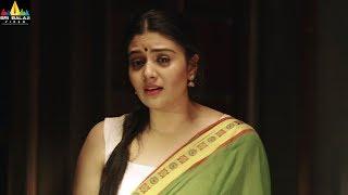 Good Bad Ugly Theatrical Trailer | Latest Telugu Trailers 2017 | Sreemukhi, Harshavardhan