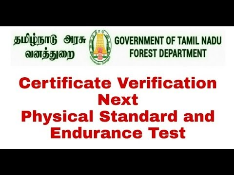 TNFUSRC   Certificate Verification   Physics standard   Endurance test