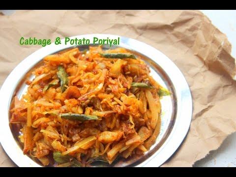 How to make Cabbage Potato Poriyal/Cabbage Urulakkizhangu Mezhukkupuratti Easy Bachelor Recipes