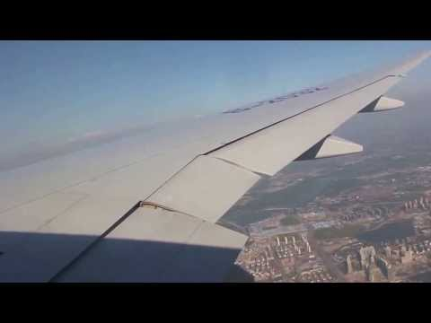Flight Boeing 777 300ER Shanghai   Beijing on Air China