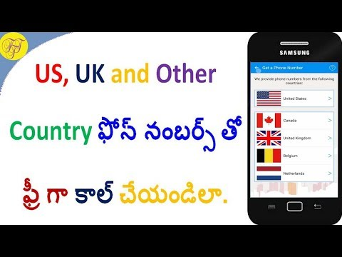 Call A Person With International Phone Number | Get Free Number Of Any Country | Telugu Tech Trends