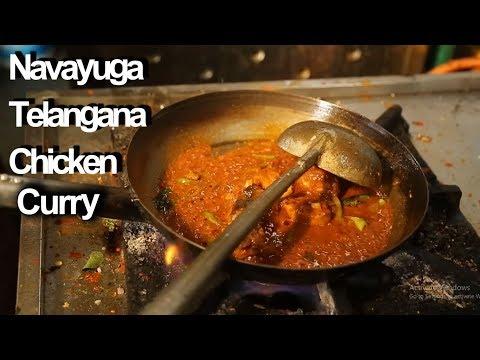Navayuga Telangana Chicken Curry | Telangana Special Chicken Curry | Yummy Street Food