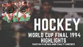 Hockey World Cup FInal 1994 Pakistan vs Netherlands Penalty Shootouts