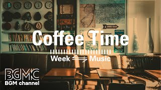Flavored Coffee Jazz & Bossa Nova - Relaxing Background Music for Good Weekend & Stress Relief