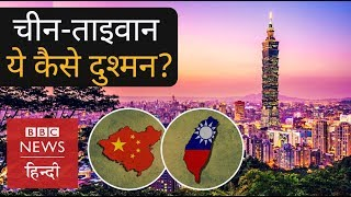 China and Taiwan relations: What