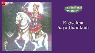 Fagwelma Aayo | Full Audio | Dada Bhatiji Ni Talwar | Gujarati Devotional Songs