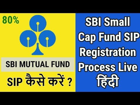 SBI Small Cap Fund SIP Registration Process Live | Hindi