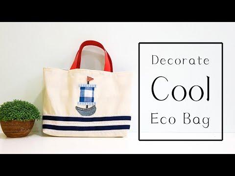 How to decorate cool eco bag   Easy sewing bag tutorial   海洋风托特包来啦!超简易教学 ❤❤